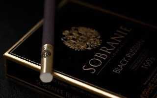Самые дорогие сигареты фото