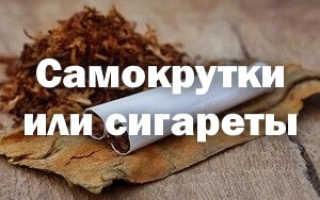 Чистый табак вреден или нет